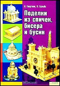 Автор: Георгиев А., Бульба Н.